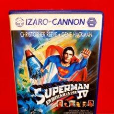 Cine: SUPERMAN IV (PARTE 4) : EN BUSCA DE LA PAZ (1987) - 1ª EDICION IZARO - CANNON. Lote 179097791