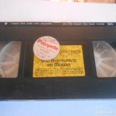 Cine: VHS SIN CARATULA SOLO CINTA - UNA AVENTURERA EN MACAO - 2. Lote 179176566