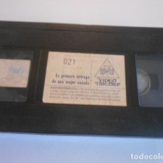 Cine: VHS SIN CARATULA SOLO CINTA - LA PRIMERA ENTREGA DE UNA MUJER CASADA -7. Lote 179176981