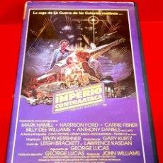 Cine: LA GUERRA DE LAS GALAXIAS: EL IMPERIO CONTRAATACA (1980). 1ª EDIC. CBS FOX. Lote 180146843