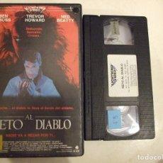 Cine: RETO AL DIABLO - CAMILO VILA - BEN CROSS , TREVOR HOWARD - LIGHTNING . Lote 180338605