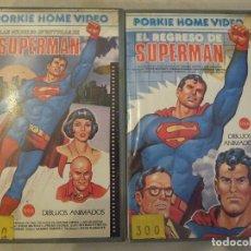 Cine: SUPERMAN LAS MEJORES AVENTURAS Y EL REGRESO - DAVE FLEISCHER - PORKIE HOME. Lote 180479171