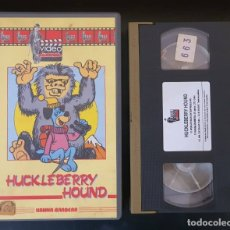 Cine: HUCKLEBERRY HOUND - WORLDVISION . Lote 182012858