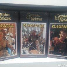 Cine: CLEOPATRA 1,2 Y 3. VHS. NUEVAS.. Lote 182593257