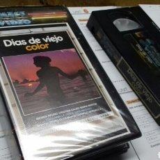 Cine: DIAS DE VIEJO COLOR. PEDRO OLEA. EN BUEN ESTADO. VHS. Lote 182603911