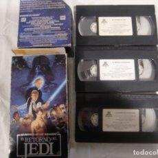 Cine: VHS ORIGINAL / PACK LA GUERRA DE LAS GALAXIAS / EL IMPERIO CONTRAATACA / EL RETORNO DEL JEDI. Lote 182879330