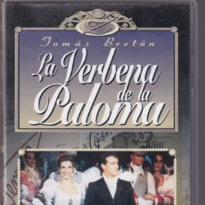 Cine: LA VERBENA DE LA PALOMA - JOMÁS BRETÓN. Lote 182962675