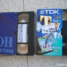 Cine: GRABACIONES EN VIDEO DE TV1 Y TV2 -MUNDOS OPUESTOS ,CABALLERO Y LADRON. Lote 183098626