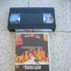 Cine: PELICULA EL VIENTO Y EL LEON GRABACION DE TELE 5. Lote 183166086