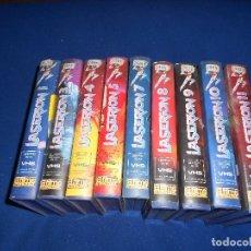 Cinéma: LOTE VHS - LASERION LASER ION 9 CINTAS JUEGOS DE GUERRA ELECTRONICOS - DIBUJOS A FILMS AÑOS 80. Lote 183174703