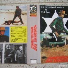Cine: CARATULA DE LA PELICULA COMETIERON 2 ERRORES EN VHS. Lote 183260336