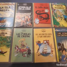 Cine: VHS COLECCION COMPLETA LAS AVENTURAS DE TINTIN. Lote 183322107