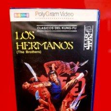 Cine: LOS HERMANOS - THE BROTHERS (KUNG-FU). Lote 183343460