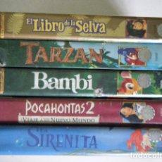 Cine: LOTE 5 VHS WALT DISNEY LOS CLÁSICOS. Lote 183353973