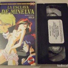Cine: LA ESCLAVA DE MINELVA VOL 2 - ANIME X - OSAMU SEKITA - MANGA FILMS. Lote 183595528