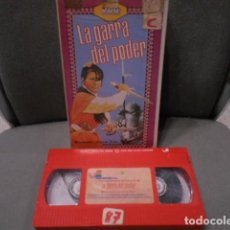 Cine: VHS - LA GARRA DEL PODER - 5. Lote 183936097