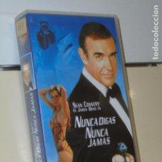 Cine: JAMES BOND NUNCA DIGAS NUNCA JAMAS SEAN CONNERY - VIDEO VHS. Lote 184388781