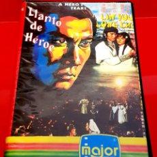 Cine: LLANTO DE HEROE - LONG CHU, ARTES MARCIALES- MAJOR VIDEO. Lote 184505466