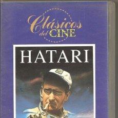 Cine: HATARI. JOHN WAYNE. VHS. Lote 184517411