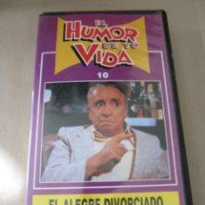 Cine: VHS VIDEO EL ALEGRE DIVORCIADO PACO MARTÍNEZ SORIA FLORINDA CHICO NORMA LAZARENO JOSÉ ÁNGEL ES. Lote 184826740
