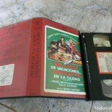Cine: MUJER DE VACACIONES AMANTE EN LA CIUDAD (1980) - SERGIO MARTINO EDWIGE FENECH LINO BANFI VHS. Lote 185291596