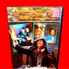 Cine: SOMBRA DE MUERTE- ANTHONY PERKINS- SHADOW OF DEATH- TERROR. Lote 185655227