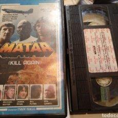 Cine: MATAR (KILL AGAIN) MATA Y MATA OTRA VEZ 1981- VHS- JAMES RYAN- ARTES MARCIALES. Lote 185741521
