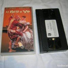 Cine: PELICULA EN VIDEO EL REY Y YO. Lote 185971377