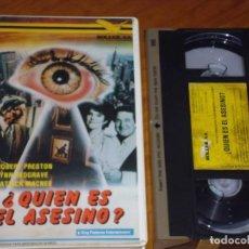 Cine: QUIEN ES EL ASESINO - ROBERT PRESTON, LYNN REDGRAVE, PATRICK MACNEE - VHS. Lote 185973201