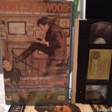 Cine: LA JUNGLA HUMANA VHS 1º EDITION VIDEOCLUB. Lote 187214671