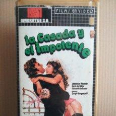 Cine: LA CASADA Y EL IMPOTENTE - VHS. Lote 187487405