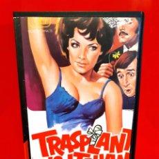 Cinéma: TRASPLANTE A LA ITALIANA (1970) - CARLO GIUFFRE, GRAZIELLA GRANATA (V2000). Lote 187544218