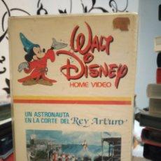 Cine: UN ASTRONAUTA EN LA CORTE DEL REY ARTURO (1979) - WALT DISNEY - DENNIS DUGAN JIM VHS 1 EDIC FILMAYE. Lote 188431502