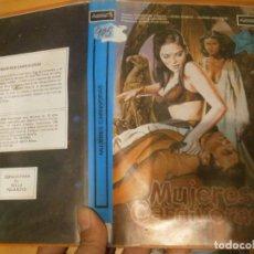 Cine: ¡¡MUJERES CARNIVORAS¡¡VHS¡¡1 EDICCION . Lote 188673652