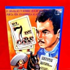Cine: EL 7 SIETE DE COPAS (1960) - ANTONIO AGUILAR - ELVIRA QUINTANA - NUNCA EN TC. Lote 188709960
