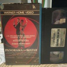Cine: PANORAMA PARA MATAR (1985) - JOHN GLEN ROGER MOORE CHRISTOPHER WALKEN GRACE JONES VHS 1ª EDICIÓN. Lote 188749590