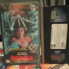 Cine: PESADILLA EN ELM STREET (1984) - WES CRAVEN HEATHER LAGENKAMP ROBERT ENGLUND JOHNNY DEPP VHS 1ª ED.. Lote 189125428