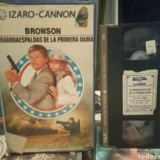 Cine: EL GUARDAESPALDAS DE LA PRIMERA DAMA (1987) - PETER HUNT CHARLES BRONSON JILL IRELAND VHS. Lote 189170123