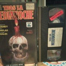 Cine: VHS - TRAS LA MEDIANOCHE - DIRIGIDA POR JOHN RUSSO- JOYA. Lote 189173475