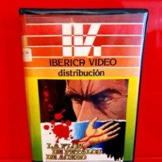 Cine: LA FLOR DE LOS PETALOS DE ACERO (1973) - IL FIORE DAI PETALI D'ACCIAIO - GIALLO . Lote 189600615