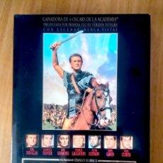 Cine: SPARTACUS - UNIVERSAL - ED DIGIPACK GRAN FORMATO VHS + LIBRILLO (WIDESCREEN CON ESCENAS NUNCA VISTAS. Lote 189928060