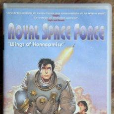 Cine: ROYAL SPACE FORCE: WINGS OF HONNEAMISE. Lote 190369317