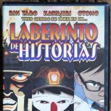 Cine: LABERINTO DE HISTORIAS. DE KATSUHIRO OTOMO. Lote 190369722