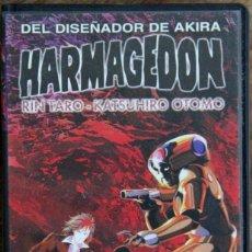 Cine: HARMAGEDON DE KATSUHIRO OTOMO. Lote 190370648