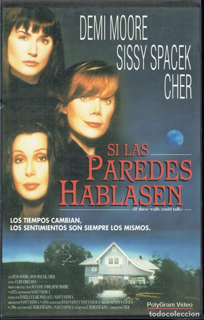 SI LAS PAREDES HABLASEN (IF THESE WALLS COULD TALK) (Cine - Películas - VHS)