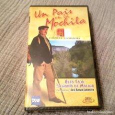 Cine: ALTO TAJO, SEÑORIO DE MOLINA ARAGON. UN PAÍS EN LA MOCHILA. LABORDETA. PRECINTADO, VHS. GUADALAJARA. Lote 191740755