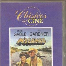 Cine: MOGAMBO. Lote 194187047