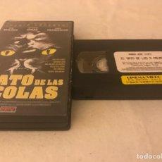 Cine: VHS ORIGINAL / EL GATO DE LAS 9 COLAS. Lote 194230621