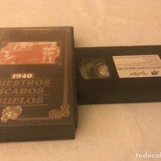 Cine: VHS ORIGINAL / 1940 NUESTROS PICAROS ABUELOS. Lote 194230870