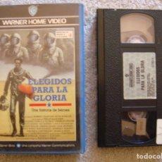 Cine: VHS - ELEGIDOS PARA LA GLORIA - 1983 - SCOTT GLENN, ED HARRIS - DIR. PHILIP KAUFMAN. Lote 194237255